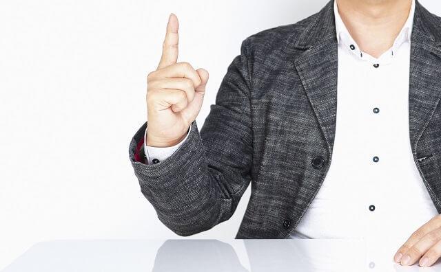 指を上に指している男性のイメージ